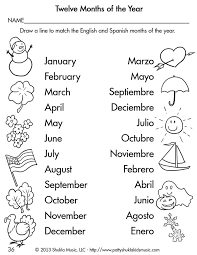 best 25 spanish worksheets ideas on pinterest speak in spanish