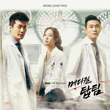 download mp3 full album ost dream high various artists medical top team ost full mp3 download free mp3