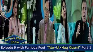 Watch Home Design Shows by Reema Khan Show Ep 9 With Atta Ul Haq Qasmi U0026 Tariq Aziz Ptv
