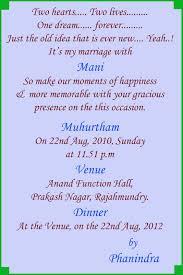 Hindu Invitation Cards Wedding Invitation Wording In Kannada Popular Wedding Invitation