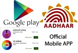 app apk maadhaar apk maadhaar is a mobile application