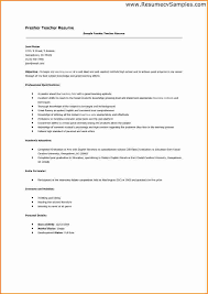 Sample Educator Resume by Free Teacher Resume Template Teacher Resume Template For Ms Word