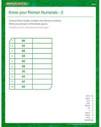 know your roman numerals 2 u2013 free math worksheets u2013 jumpstart
