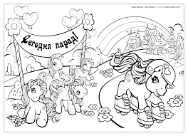 my little pony christmas coloring pages baby my little pony coloring pages coloring home