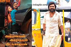 wow simbu announces a new year special release from u0027aaa