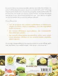 la cuisine ayurv馘ique meilleur de la cuisine ayurvédique le amazon ca sumitra devi