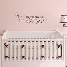 you are our greatest adventure decal nursery wall decal