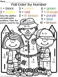 addition subtraction color code worksheets fall autumn color