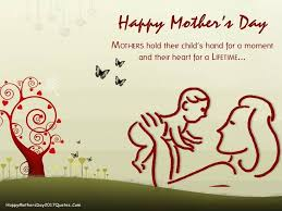 to the best mom happy mother s day card birthday happy mother s day 2018 quotes hd images wallpapers home facebook