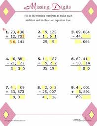 23 best 2nd subtract large numbers images on pinterest math