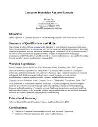 Computer Proficiency Resume Sample Resume Sample For Computer Technician Resume Templates