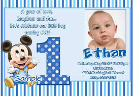 baby boy 1st birthday invitation card free 1st birthday invitation