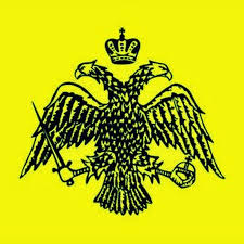 Chaldean Flag The Two Babylons Some People Call Me The Greatest Occultist Of