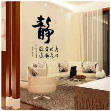 Chinese Style Home Decor Chinese Home Decor Store Home Decor