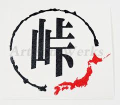 jdm car stickers japan sticker ebay