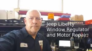 2004 jeep liberty window regulator recall jeep liberty rear door window regulator repair