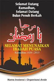 cara membuat desain x banner di photoshop banner menyambut marhaban ramadhan banner ramadhan cara bikin
