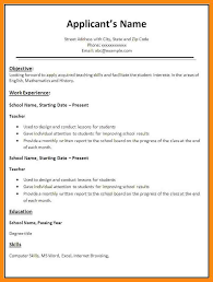 Teacher Job Resume Sample 9 resume sample for teaching job manager resume