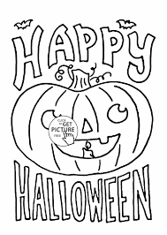 halloween coloring pages to print free halloweenjpg on free halloween coloring pages printable free