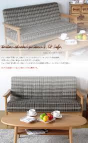 Interior Design Snazzy Main Wooden by Ls Zero Rakuten Global Market Open Unpacking Installation Free