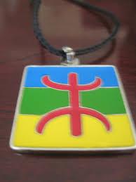 Libyas Flag Berber Flag Necklace From Libya Waverly H