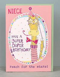 birthday cards for niece molly mae niece birthday cards relation child birthday