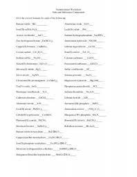nomenclature pre test practice key pdf
