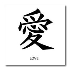 10 best kanji images on japanese kanji designs