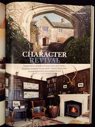 home and gardens magazine feature fresh