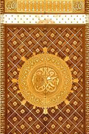 islamic ornament by eljioon on deviantart