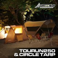 Camping Tent Awning Tent Aluminum Picture More Detailed Picture About New South