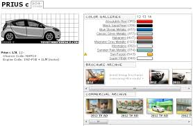 toyota prius c touchup paint codes image galleries brochure and