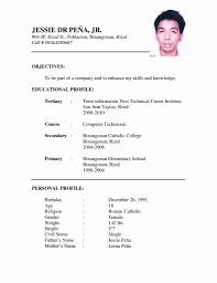 resume format in word doc 14 fresh resume format in word document download resume sle