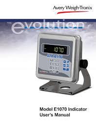 e1070 users manual 1