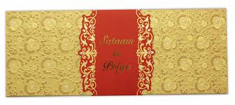 Golden Wedding Invitation Cards Golden Wedding Card With Paisley And Floral Overprint Jp458