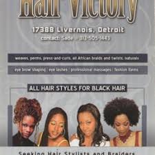 black hair styles in detroit michigan hair victory hair salons 17388 livernois ave detroit mi