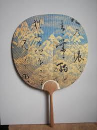 uchiwa fan brisé fan huchong rijksmuseum domain fans