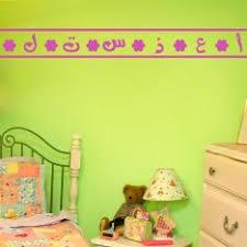 frise murale chambre bébé frise murale chambre enfant le de decocalligraphie