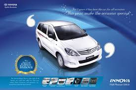 nearest toyota showroom toyota innova special edition car model launched at a price of inr