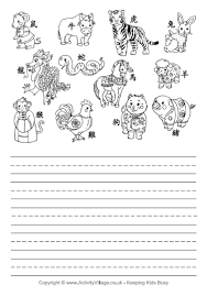 printable animal lined paper chinese animal story paper