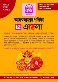 techno india university technology enabled learning