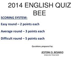 2014 english quiz bee best