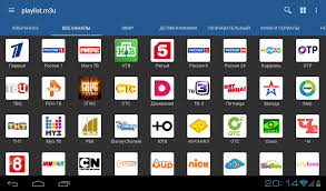 apk software iptv 3 7 5 apk android cats video players editors apps
