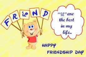 celebrations greetings friendship day best friend season