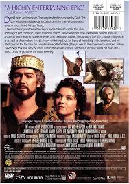 amazon com david the bible collection various movies u0026 tv