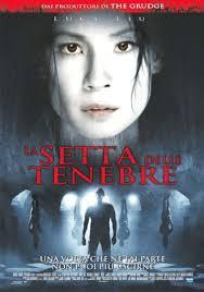 film gratis up la setta delle tenebre hd 2007 cb01 movie film gratis hd