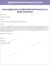 sample leave application for death anniversary
