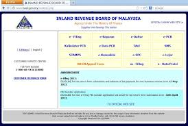 Lhdn Personal Tax Due Date | due day extended for personal tax submission 15 may 2013 e filing