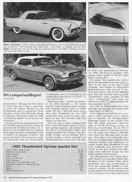 sia flashback u2013 1955 thunderbird vs 1965 mustang t hemmings daily