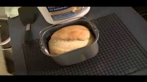 Recipe For Gluten Free Bread Machine Oster 2lb Breadmaker With Express Bake Model Ckstbr9050 Review